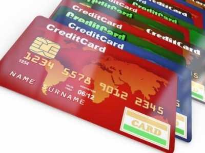 信用卡被银行销卡 注销信用卡这6点有哪些必须要知道的