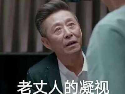 善良的医生2在线中字 第二个妈妈2中文在线观看 学生的妈妈3中韩双字